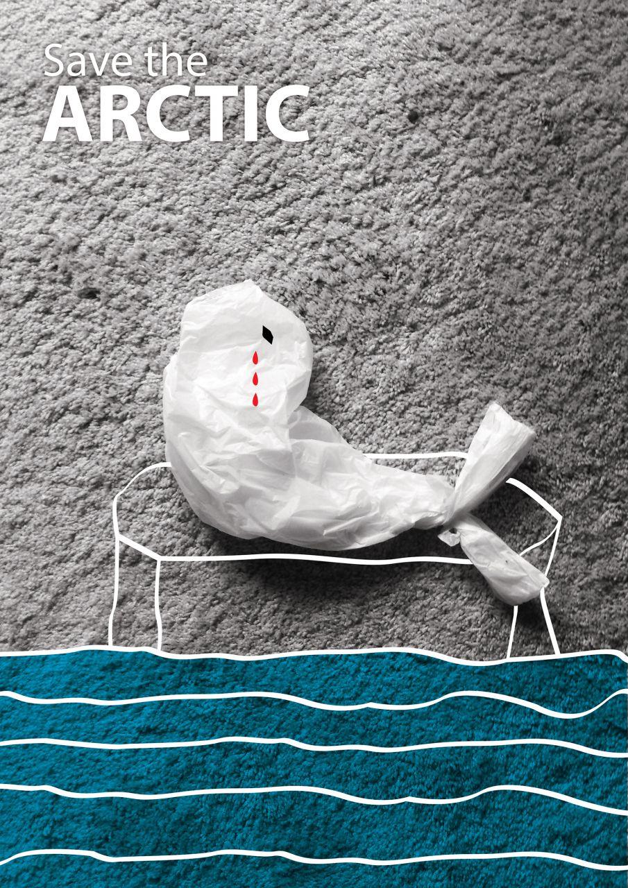 плакат Сохраним Арктику
