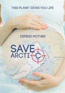 Экологический плакат Save Arctic