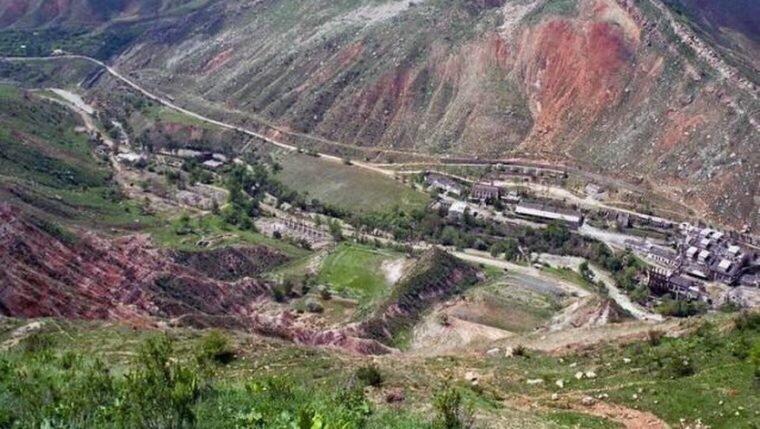 Западный горно-химический комбинат, Майлуу-Суу, Киргизия