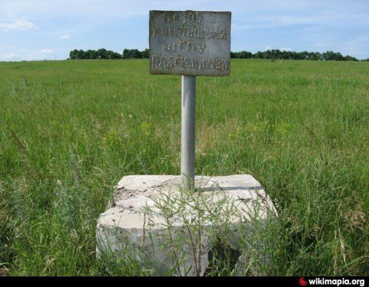 Газоконденсатное месторождение, Крестище, Украина