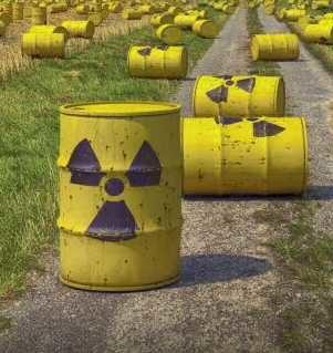 урановые хвосты