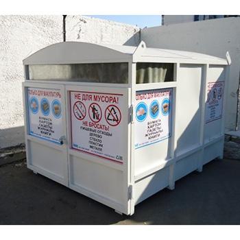 контейнер для картона,газет и журналов